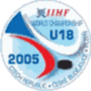 2005 IIHF World U18 Championships - Image: 2005 IIHF World U18 Championships