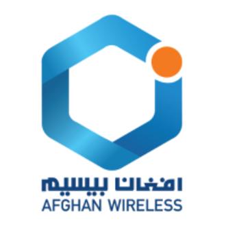 Afghan Wireless - Image: Afghan Wireless logo Oct 2017