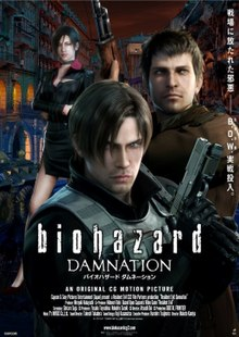 Resident Evil Damnation Wikipedia