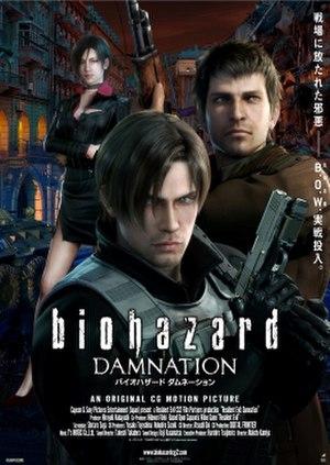 Resident Evil: Damnation - Japanese release poster