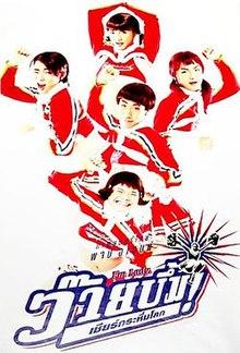 Cheerleader-queens.jpg