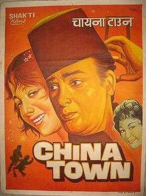 China Town (1962 film) - Image: China Town 1962