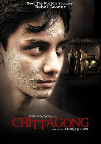 Chittagong (film) - Theatrical release poster