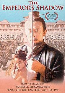 The Emperor's Shadow movie