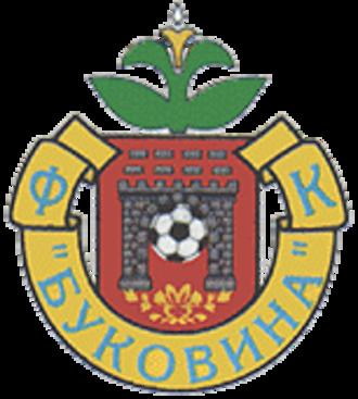 FSC Bukovyna Chernivtsi - Image: FC Bukovyna Chernivtsi