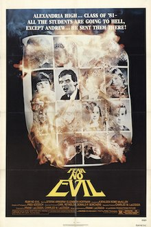 220px-Fear_No_Evil_poster.jpg