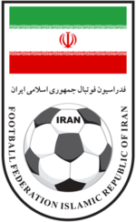 Football Federation Islamic Republic of Iran (low res).png