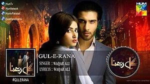 Gul-e-Rana - Image: Gul e Rana (music cover)