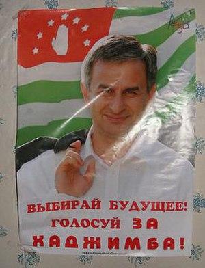 Abkhazian presidential election, 2004 - Election poster of Raul Khadjimba