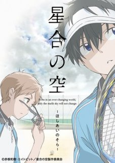 <i>Stars Align</i> Japanese anime television series