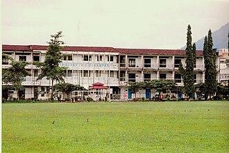 Kampar, Perak - Image: Kampar ACS secondary