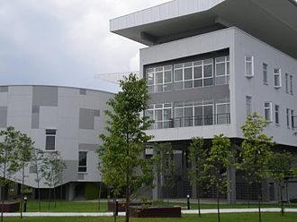 Kampar, Perak - Overview of Universiti Tunku Abdul Rahman