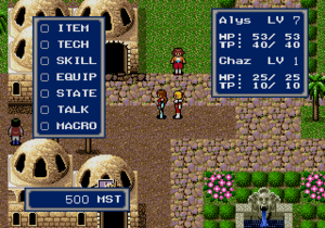 Phantasy Star IV: The End of the Millennium - Chaz and Alys explore the town of Piata