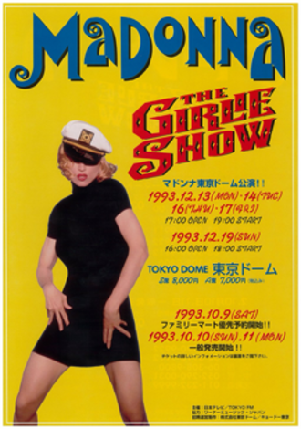 The Girlie Show World Tour - Promotional poster for the Tokyo, Japan dates of the tour