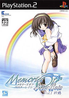 memories off after rain wikipedia