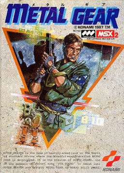The cover illustration depicts the protagonist Solid Snake prominently, with the eponymous mecha below him. The illustration is in fact a reproduction of a picture of the character Kyle Reese from the 1984 film The Terminator, played by actor Michael Biehn.
