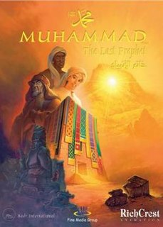 <i>Muhammad: The Last Prophet</i> 2002 film by Richard Rich