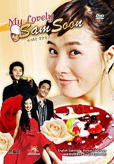 <i>My Lovely Sam Soon</i> South Korean television series