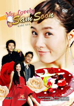 My Lovely Sam Soon - Wikipedia