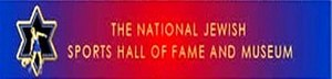 National Jewish Sports Hall of Fame and Museum - Image: National JSHOF logo