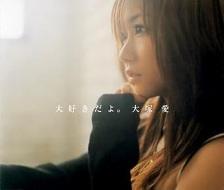 Daisuki da yo 2004 single by Ai Otsuka