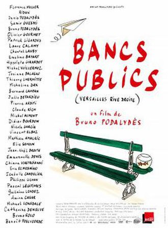Park Benches - Image: Park Benches film poster