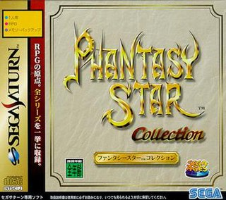<i>Phantasy Star Collection</i> Video game compilation
