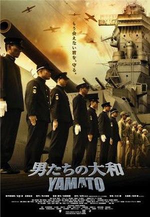 Yamato (film) - Original film poster