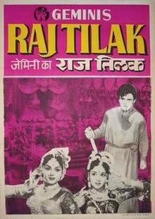 Raj Tilak