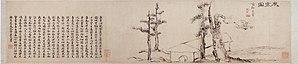 Gim Jeong-hui - Image: Sehando Large