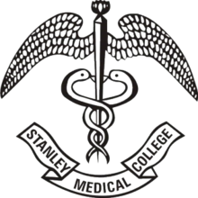 Stanley Medical College logo.png