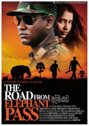 The Road from Elephant Pass (film) - Theatrical release poster