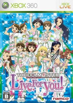 The Idolmaster Live For You! cover.jpg