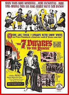 The Seven Dwarfs to the Rescue - Wikipedia