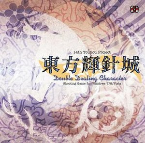Double Dealing Character - Image: Touhou 14 cover