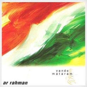 Vande Mataram (album) - Image: Vandemataramcover