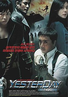 Yesterday (2002 film).jpg