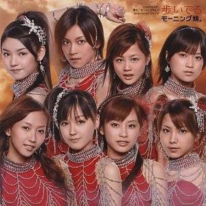 Aruiteru - Image: 600px Morning Musume Aruiteru