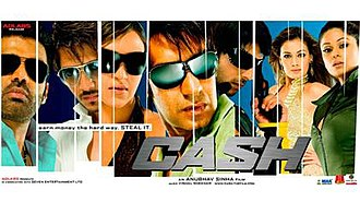 Cash (2007 film) - Theatrical release poster