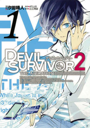 Devil Survivor 2: The Animation - Cover of the first manga volume released by Square Enix in Japan on March 27, 2013, featuring Hibiki Kuze