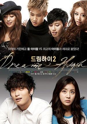 Dream High 2 - Dream High 2 promotional poster