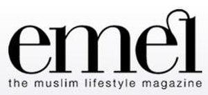 Emel (magazine) - Image: Emellogo
