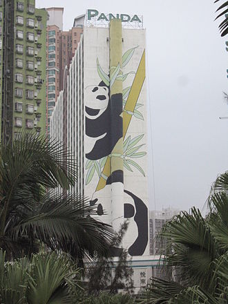 Tsuen Wan District - The Panda Hotel in Tsuen Wan Town