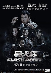 Flash Point poster.jpg