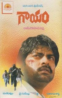 <i>Gaayam</i> 1993 Indian film directed by Ram Gopal Varma