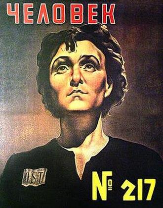 Girl No. 217 - Film poster