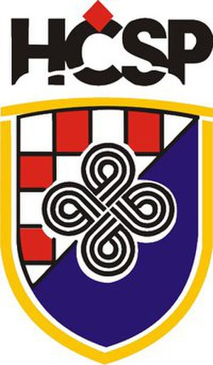 Croatian Pure Party of Rights - Image: HCSP logo