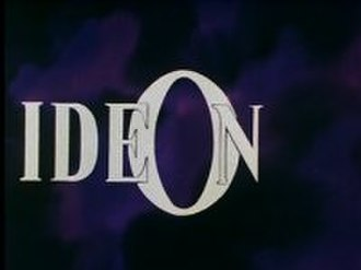 Space Runaway Ideon - Screenshot of an Ideon eyecatch
