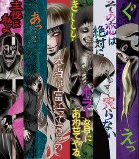<i>Junji Ito Collection</i> television series