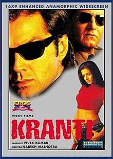 Hit movie Kranti  by Anand Bakshi on songs download at Pagalworld